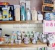 """关于 长沙""""无人商店""""开张两年 平均月收入4000元 的聊天话题"""
