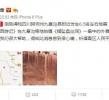 """聊下""""九寨沟瀑布垮塌景区地震前后对比图""""引发的话题"""