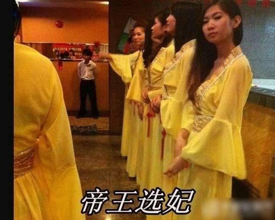正常曝东莞夜店各省话题姑娘标价明码库找话下面女生的这样最新吗图片