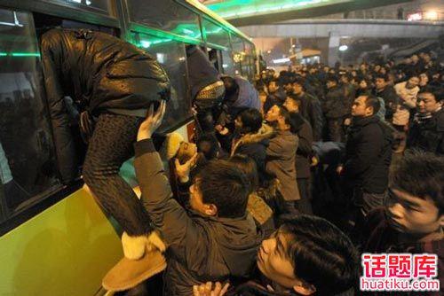 深圳挤公交车