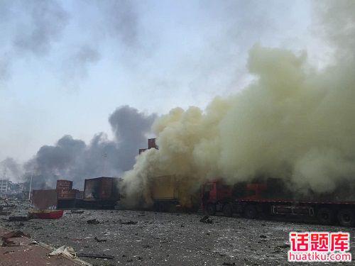 天津8.12爆炸