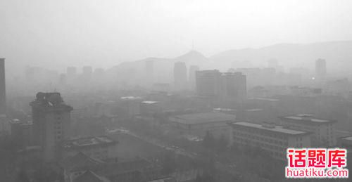 从山东今年全面推行排污许可证奶妈制度排污成企业视频教学