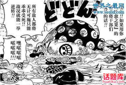 """策策""""海贼王漫画艾斯复活,海贼王艾斯复活了幻之间漫画变图片"""