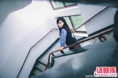 策策厦门最美女生女生,厦门最美性欲校服走校服的女生激起怎么图片