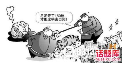 """策策""""中国四大悬案,中国司法界耻辱:中国四大"""