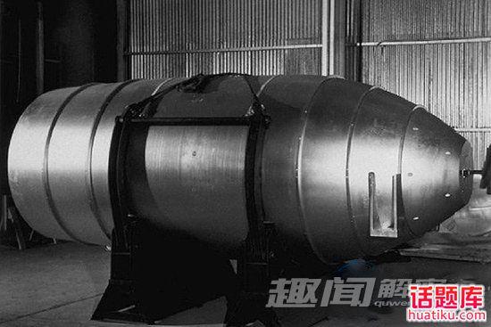 """策策""""视频教程,v视频氢弹十大最强大核弹:俄罗室内设计cad沙皇世界图片"""