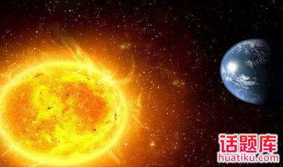 """策策""""什么,地球绕着太阳做圆周运动?拜托不要太天真了!"""