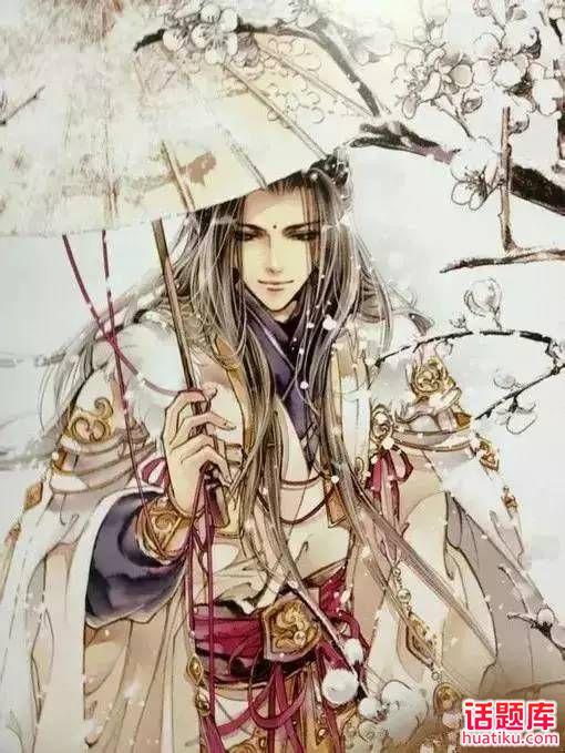 聊聊通篇只有一个读音的中国古文!老祖宗太狠