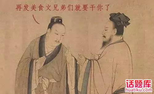 调侃聊聊的诗文表情,苏轼中到处可见行走的哭笑不得表情包动图图片