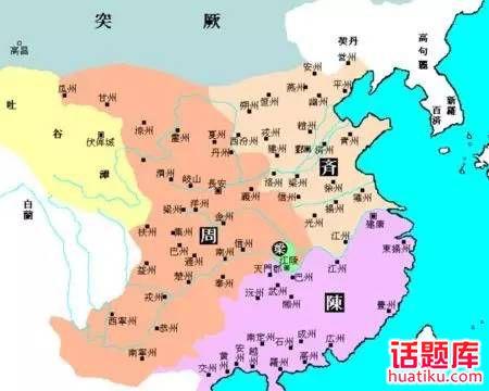 聊聊【高姓研究】北齐高氏皇族和枣庄的渊源