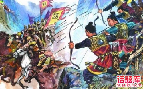赵括指挥的长平之战