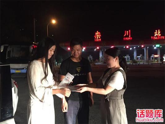 从自驾游?栾川攻略全免费!过万藏民已尝鲜,你拉萨市旅游住宿高速家住宿车主图片