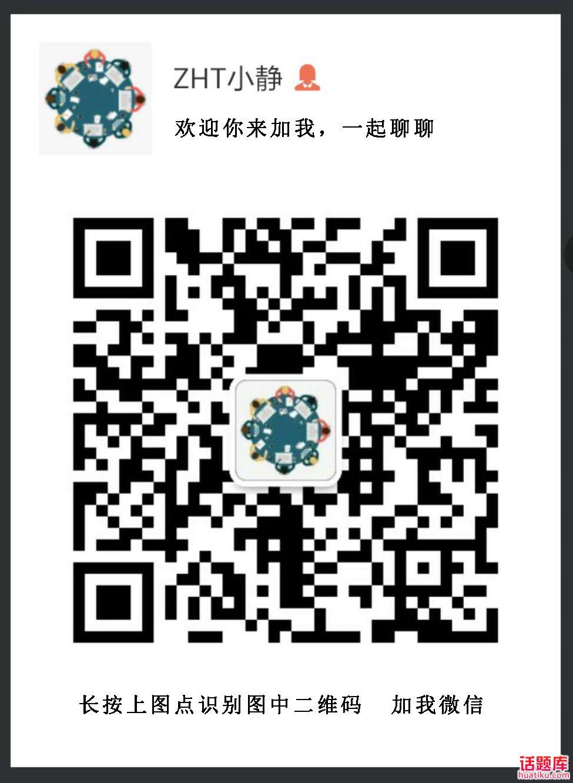 微信图片_20190329225302.jpg